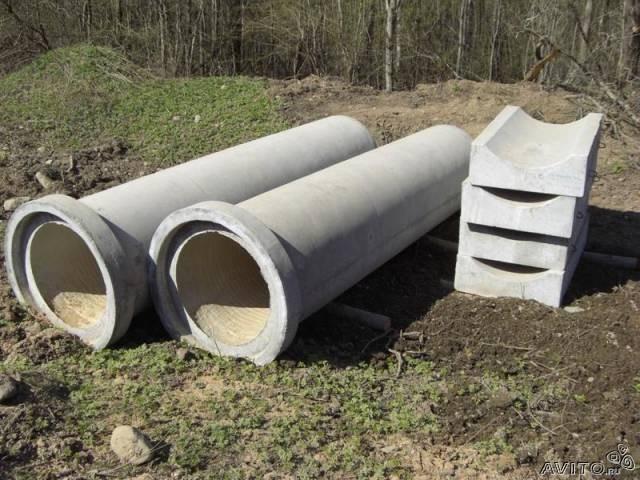 Дорожные бетонные трубы
